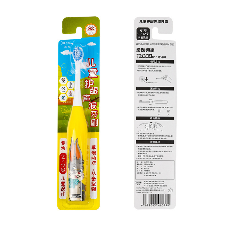 China Cheap MAYZE  MZ-2018001-2/3 Kid 360 Spin most recommended electric toothbrush