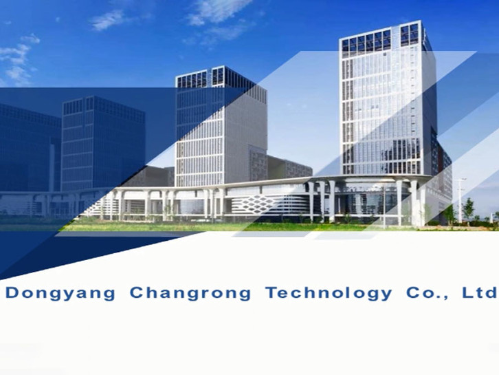Our Company Dongyang Changrong Technology Co., LTD