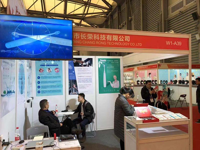 2018 Shanghai Private Label Fair