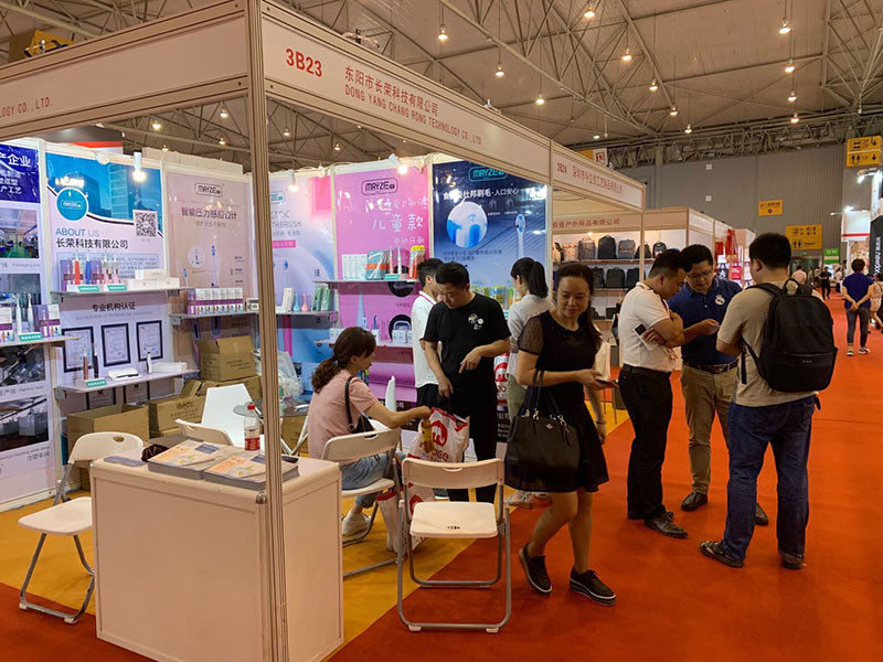 The 11th China (ChengDu)GIfts&Houseware Fair