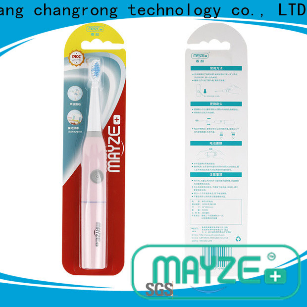MAYZE the best electric brush Supply