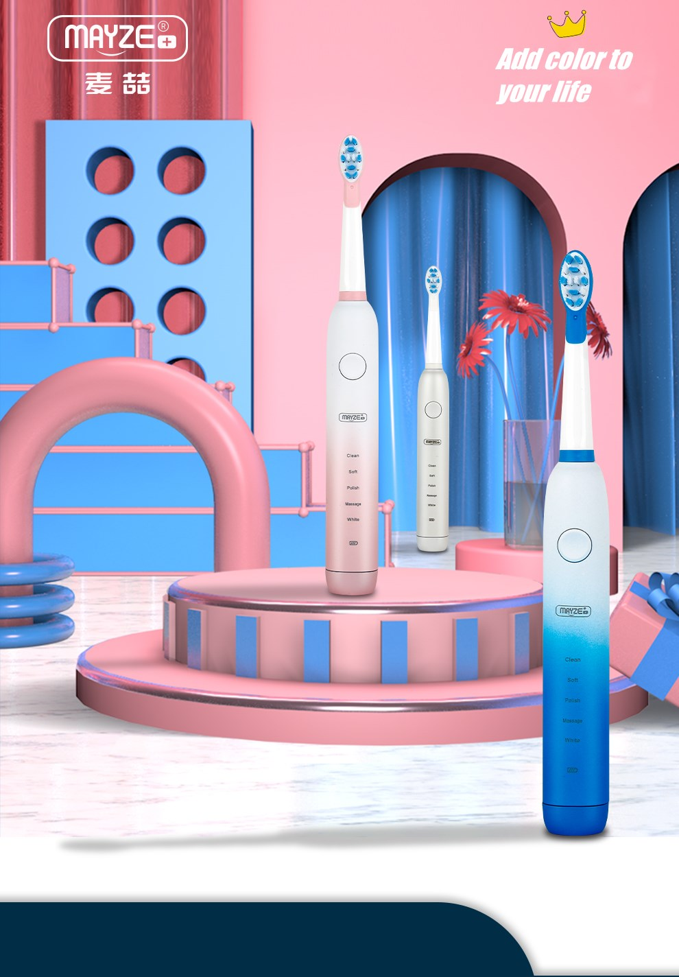 MAYZE electric electric toothbrush vibration factory-1